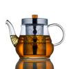 Чайник со стальной заварочной колбой 700 мл