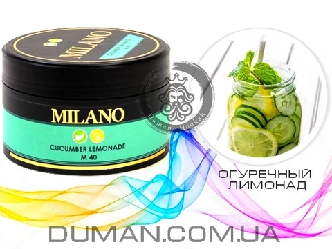 Табак Milano Cucumber Lemonade M40 (Милано Огуречный Лимонад)