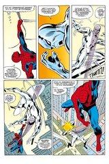 Стэн Ли встречает героев Marvel (лимитированная обложка)