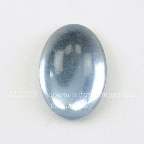 Кабошон овальный Чешское стекло, цвет - бледно-синий, 14х10 мм