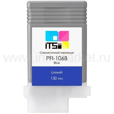 Совместимый картридж Canon PFI-106B для Canon imagePROGRAF iPF6300, iPF6400, iPF6400S, iPF6400SE синие (130 мл)