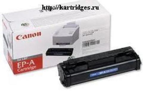 Картридж Canon EP-A (HP C3906A)