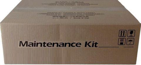 Сервисный комплект Kyocera MK-710 для Kyocera FS-9130 / FS-9530. Ресурс 500 000 стр.