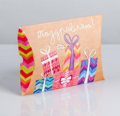 060-9718 Коробка складная фигурная «Поздравляю!», 26 × 19 × 4 см