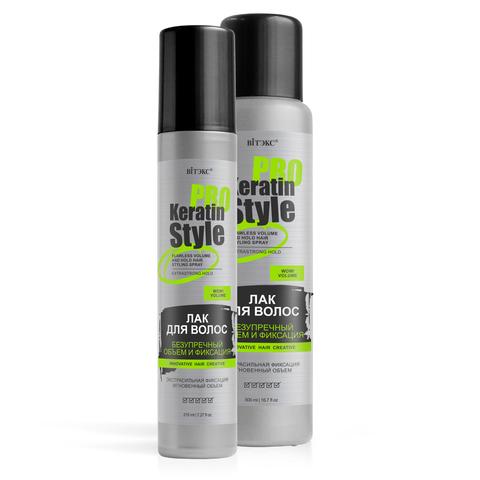 Витэкс Keratin Pro Style Лак для волос Безупречный объем Экстрасильная фиксация 500 мл