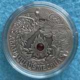K5096, 2006, Беларусь, 25 рублей 12 месяцев