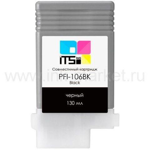 Совместимый картридж Canon PFI-106BK для Canon imagePROGRAF iPF6300, iPF6400, iPF6400S, iPF6400SE черный (130 мл)