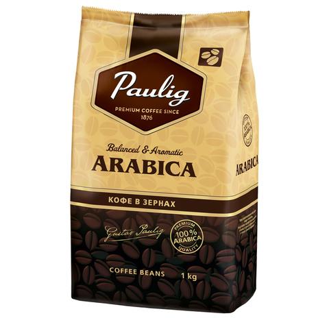 Кофе Paulig Arabica в зернах