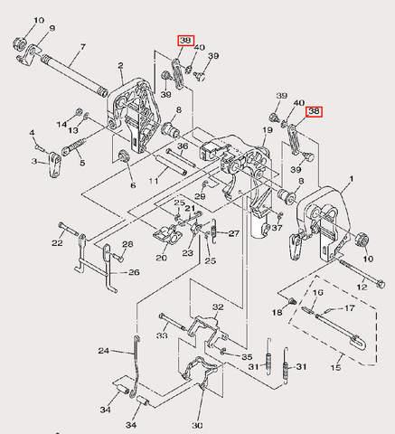 Пластина ограничительная для лодочного мотора F9,9 Sea-PRO (21-38)