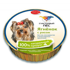 Паштет для собак Счастливый пёс, с ягненком с рисом