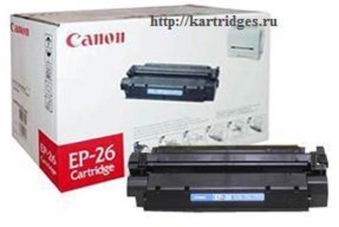 Картридж Canon EP-26 (HP Q2613A)
