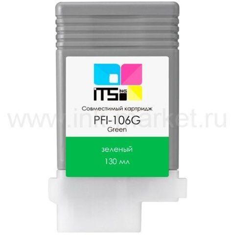 Совместимый картридж Canon PFI-106G для Canon imagePROGRAF iPF6300, iPF6400, iPF6400S, iPF6400SE зеленые (130 мл)