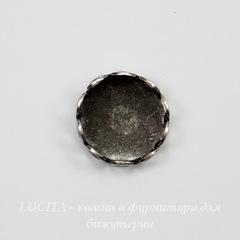 Сеттинг - основа для камеи или кабошона 7 мм (оксид серебра)