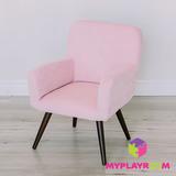 Детское стильное кресло в стиле 60-х, розовое облачко 1