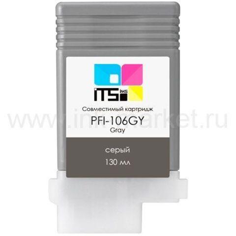 Совместимый картридж Canon PFI-106GY для Canon imagePROGRAF iPF6300, iPF6400, iPF6400S, iPF6400SE серый (130 мл)