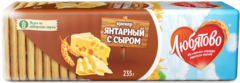 "Крекер  ""Любятово"" янтарный с сыром 235г"