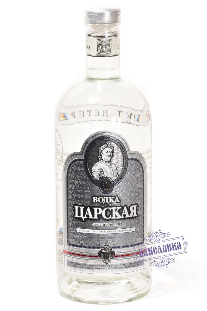 Русская водка Царская оригинальная 0.5л 40%