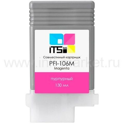 Совместимый картридж Canon PFI-106M для Canon imagePROGRAF iPF6300, iPF6400, iPF6400S, iPF6400SE пурпурный (130 мл)