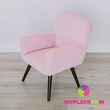 Детское стильное кресло в стиле 60-х, розовое облачко 6