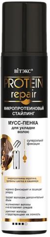 Витэкс Protein Repair Мусс-пенка для укладки волос суперсильной фиксации 200 мл