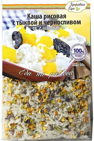 Каша рисовая с тыквой и черносливом со сливками 'Здоровая еда'