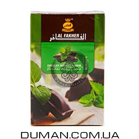Табак Al Fakher Chocolate with mint (Аль Факер Шоколад с Мятой)