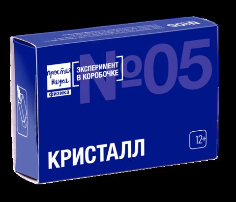 Кристалл - эксперимент в коробочке №05 - Простая Наука