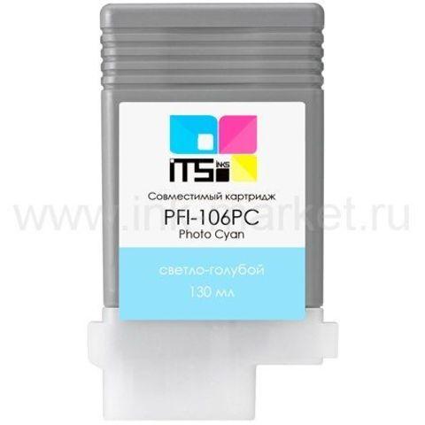 Совместимый картридж Canon PFI-106PC для Canon imagePROGRAF iPF6300, iPF6400, iPF6400S, iPF6400SE Photo Cyan (130 мл)