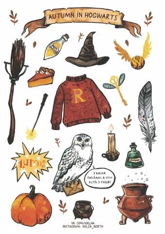 Лист стикеров «Осень в Хогвартсе»