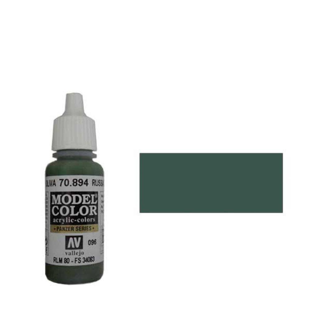 Model Color 096. Краска Model Color Оливковый Зеленый 894 (Cam Olive Green) танковый (panzer), 17мл import_files_8c_8c3030f5fe2611df95d5001fd01e5b16_4b595b4d31e911e4a87b002643f9dbb0.jpg