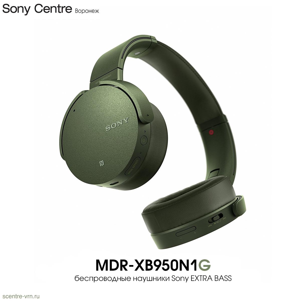 Беспроводные наушники Sony MDR-XB950N1G
