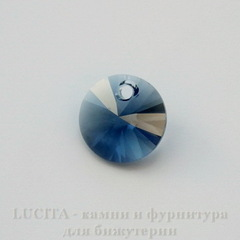 6428 Подвеска - Rivoli  Сваровски Denim Blue (8 мм)