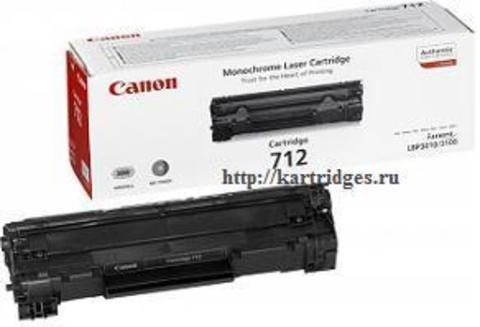 Картридж Canon Cartridge 712 / 1870B002