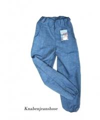 Джинсовые брюки Storchenkinder, Светло-синие