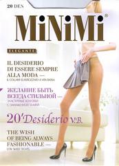 Женские колготки Desiderio 20 Vita Bassa Minimi