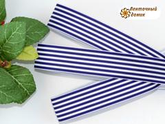 Лента репсовая фиолетовая продольная полоса 22 мм (намотка 10 м)
