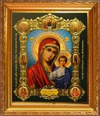 Казанская Богородица. Печатная икона (конгрев).
