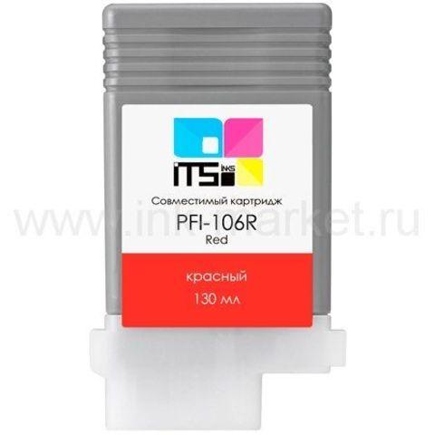 Совместимый картридж Canon PFI-106R для Canon imagePROGRAF iPF6300, iPF6400, iPF6400S, iPF6400SE красные (130 мл)