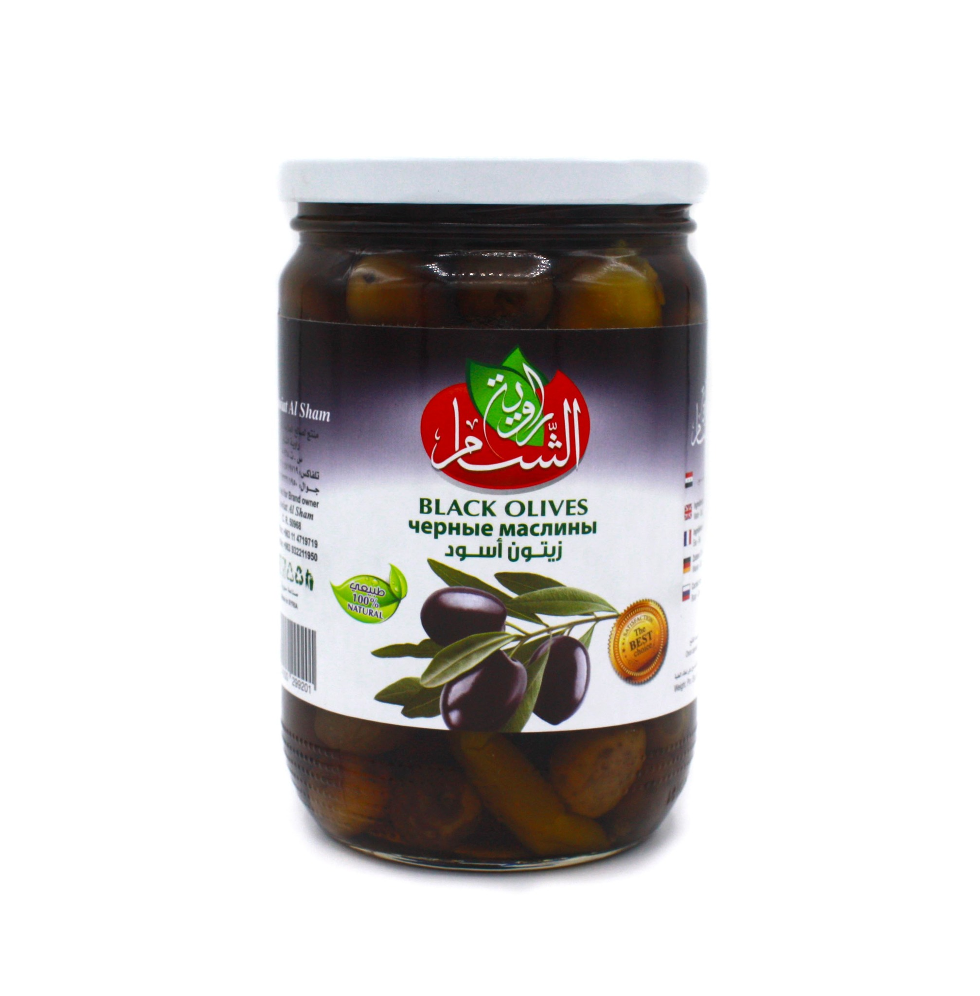 Маслины Rawiat Al Sham, 400 г import_files_a2_a24b6a3b67e911e89d8f448a5b3752ae_da0404c7657a11e8a996484d7ecee297.jpg