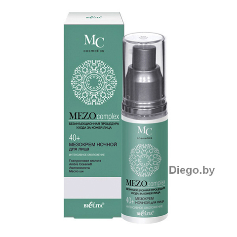Night Face Meso Cream 40+ INTENSIVE REJUVENATION