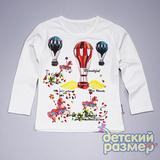 Футболка-лонгслив