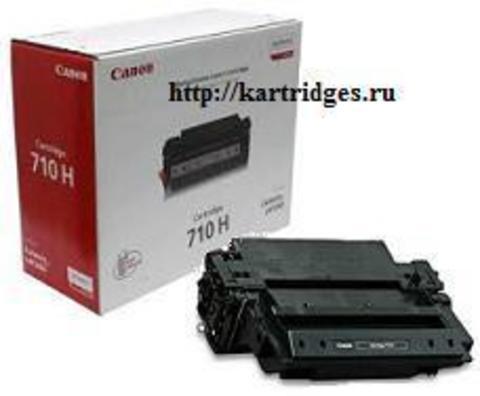 Картридж Canon Cartridge 710H / 0986B001