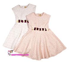 1157 платье нежность