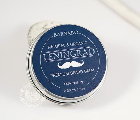 RAZ1005 Натуральный бальзам для бороды