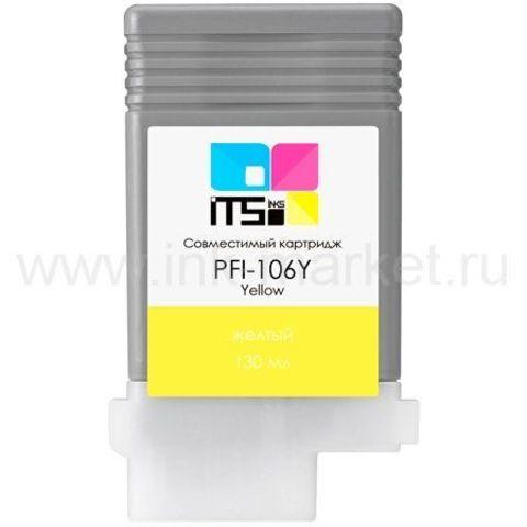 Совместимый картридж Canon PFI-106Y для Canon imagePROGRAF iPF6300, iPF6400, iPF6400S, iPF6400SE желтый (130 мл)