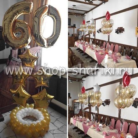 Оформление шарами на 60 лет