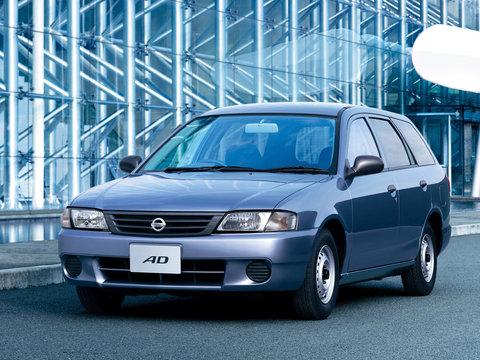 Задняя Пневмоподвеска Nissan AD