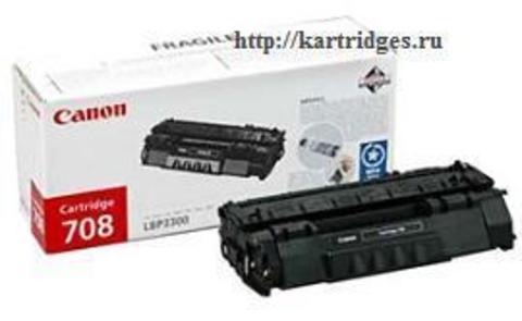 Картридж Canon Cartridge 708L / 0266B002