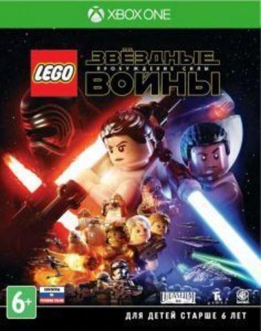 Xbox One LEGO Звездные войны: Пробуждение Силы (русские субтитры)