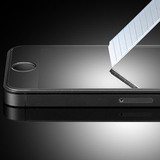 Защитное стекло Premium ультратонкое 0.18mm для iphone 5, 5s, 5c, SE (Глянцевое)